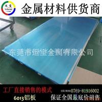5005花纹铝板 五条筋铝板