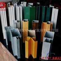 建筑铝型材批发办公楼幕墙铝材