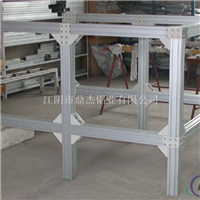防静电铝型材批发订购 采用优质铝锭 氧化