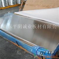 油箱料铝板水箱隔板