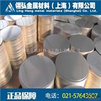 2024T4进口铝板(铝板)