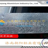 花纹铝板现场加工 花纹铝卷生产现场