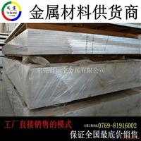 国标7a09铝合金板 7a09铝合金剪切强度