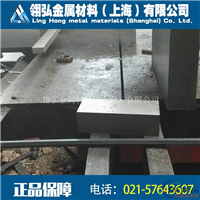 A6165进口铝板(A6165铝板)