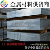 铝合金7A09成分及性能_7a09耐磨厚铝板
