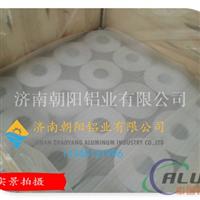 适用于出口的小铝卷200公斤每卷铝卷