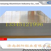 12mm厚度6061T6合金铝板报价单
