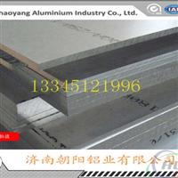 95mm厚度6061T6合金鋁板供應廠家