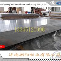 25mm厚度6061T6合金铝板加工厂家