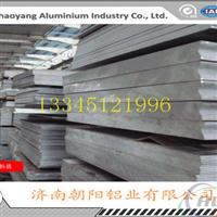 175mm厚度6061T6合金铝板一公斤多少钱?