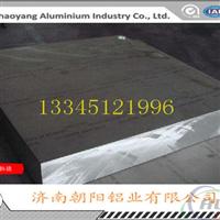 45mm厚度6061T6合金铝板重量是多少?