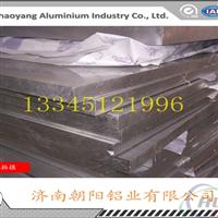 290mm厚度6061T6合金铝板重量是多少?