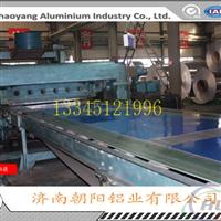 145mm厚度6061T6合金铝板加工厂家