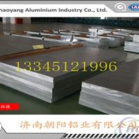 165mm厚度6061T6合金铝板企业