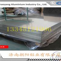 195mm厚度6061T6合金铝板含税价格