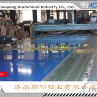 195mm厚度6061T6合金铝板