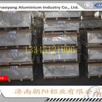 130mm厚度6061T6合金铝板材质有哪几种?