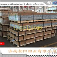 190mm厚度6061T6合金铝板材质有哪几种?