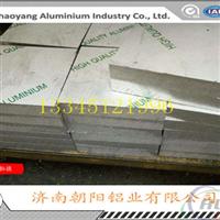 310mm厚度6061T6合金铝板批发价格