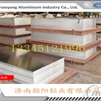 125mm厚度6061T6合金铝板材质有哪几种?