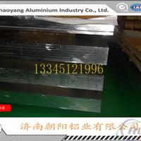 300mm厚度6061T6合金铝板