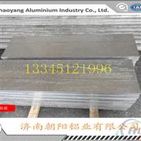 15mm厚度6061T6合金铝板定做多少钱一吨?