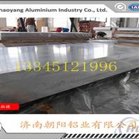 170mm厚度6061T6合金铝板铝板厂家