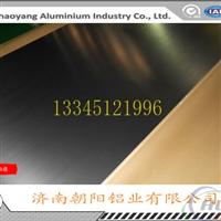 60mm厚度6061T6合金铝板加工价格