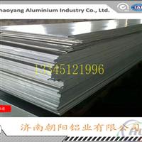 290mm厚度6061T6合金铝板1吨有多少米?张?