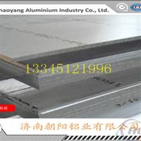 150mm厚度6061T6合金铝板1吨多少钱?