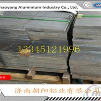 10mm厚度合金铝板经销商