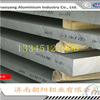 160mm厚度6061T6合金铝板铝板厂家