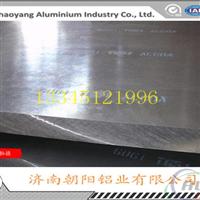 100mm厚度6061T6合金铝板1平方多少钱?