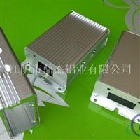 加工订制各类电机外壳铝型材 防水防震防潮