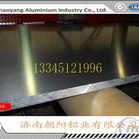 130mm厚度6061T6合金铝板重量是多少?