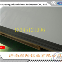 35mm厚度6061T6合金鋁板加工廠家