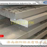 55mm厚度6061T6合金铝板加工厂家