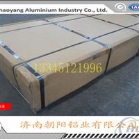 40mm厚度6061T6合金铝板哪种材质防锈性能好?