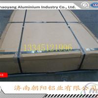 125mm厚度6061T6合金铝板1吨多少钱?