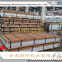 270mm厚度6061T6合金铝板价格表