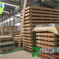 6061T6合金铝板高精亮面板