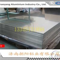 210mm厚度6061T6合金铝板报价