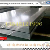 230mm厚度6061T6合金铝板供应厂家