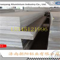 220mm厚度6061T6合金铝板最低价格
