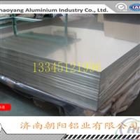 35mm厚度6061T6合金铝板厂家价格