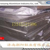 200mm厚度6061T6合金鋁板批發商