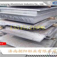 170mm厚度6061T6合金铝板什么材质的好?