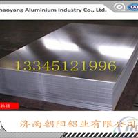 270mm厚度6061T6合金铝板报价单
