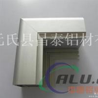 哈尔滨灯箱铝材超薄灯箱铝材