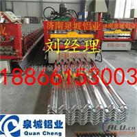 保溫鋁卷合金鋁材 防腐防銹鋁瓦 壓型鋁板